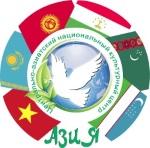 Логотип Азии для сайта