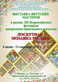 uTKo9Z8Hq78 - 200