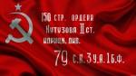 20.06.15 Зная Победы
