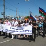 31_30.05.2009 День города 2 Волкова Л.В.