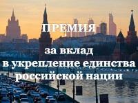 premiya - 200_1