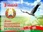 03.07_belarus
