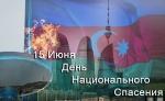 15.06_azerb