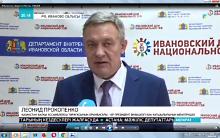 Kaz_TV_forum - 220