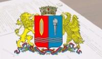 Premiya-2018 - 200