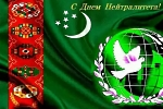 12.12_den_turkmenistana