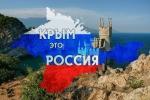 18.03_krym