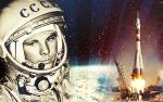 12.04_kosmos