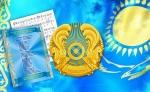 04.06_kazahstan