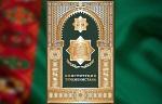 18.05_Turkmenistan