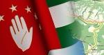23.07_flag-abhazii