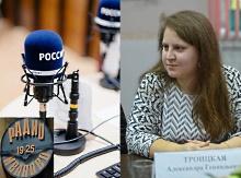 A.Troitskaya - 220