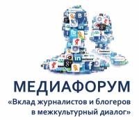 Mediaforum 15.08.19 - 200