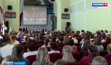 Beslan GTRK 03.09.19 - 220