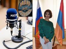 GayaneKrmoyan1 - 220