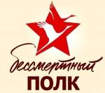 09.05_bessm_polk
