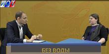 bezVody - 220
