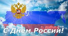 den_russia1 - 220
