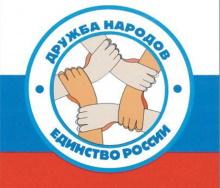kopiya_druzhba-narodov - 220