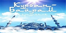 kurban-bayram_220_2