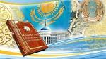 30.08_Kazahstan
