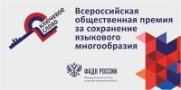 Baner_Klyuchevoe-Slovo - 200