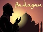 13.04_ramadan