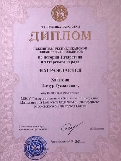TimurHaerzin2
