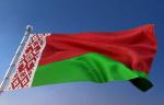 17.09-den-narodnogo-edinstva-belorus1